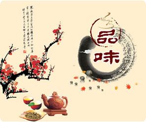 The Chine