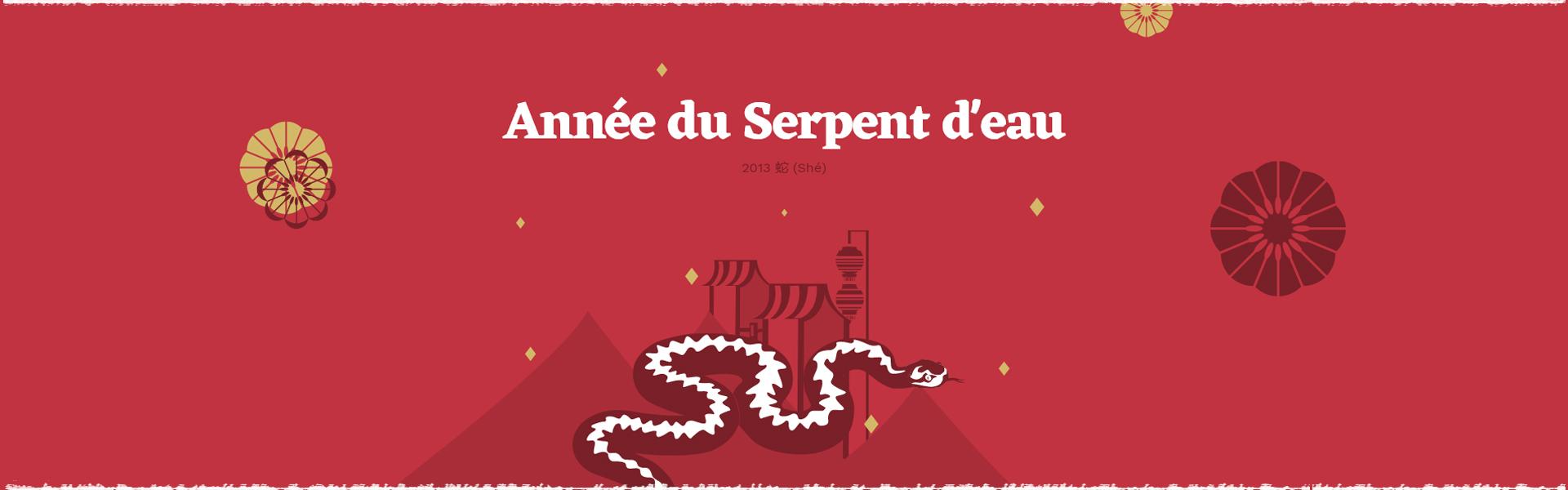 2013 année du Serpent d'eau
