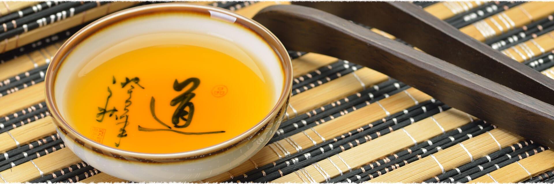 Préparation d'un thé noir Keemun en GongFuCha.