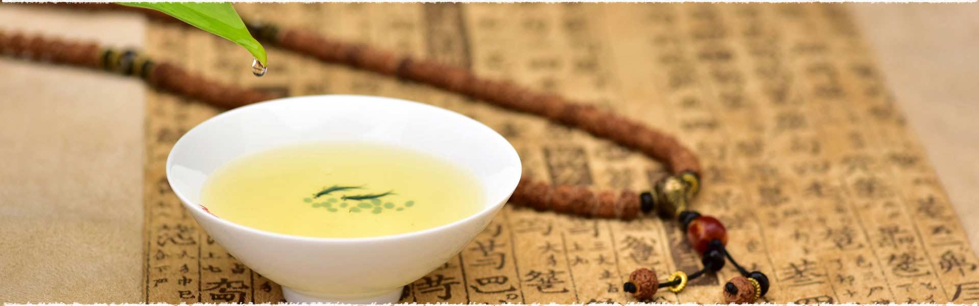 Le TieGuaYin selon la méthode Gong Fu Cha et en théière classique.