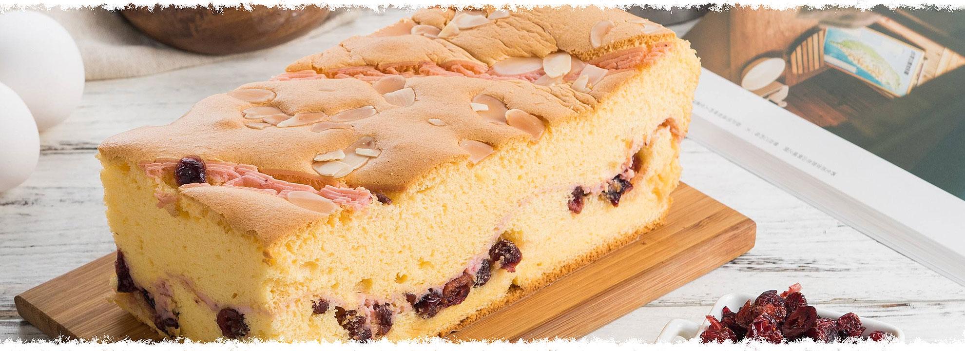 Gâteau fromage blanc parfum aubépine pomme raisin