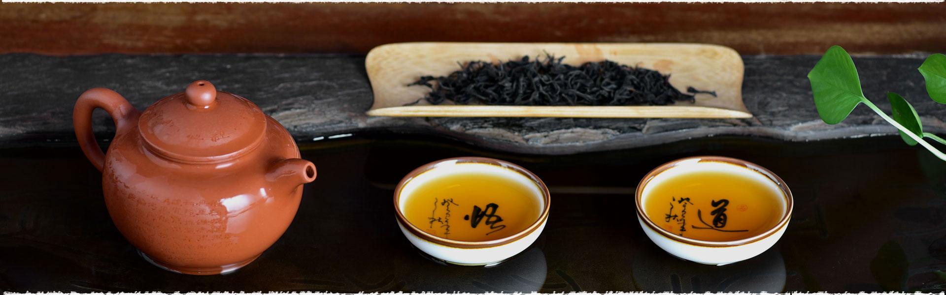 La fabrication du thé noir de Chine.