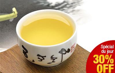 Tie Guan Yin Anxi MaLiuMie : Wulong