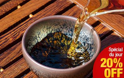 Mini bols GongFu Jianyang Jianzhan : - Tache d'huile