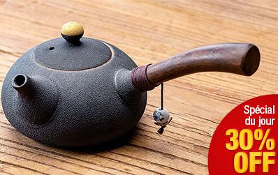 Théière kyusu en céramique
